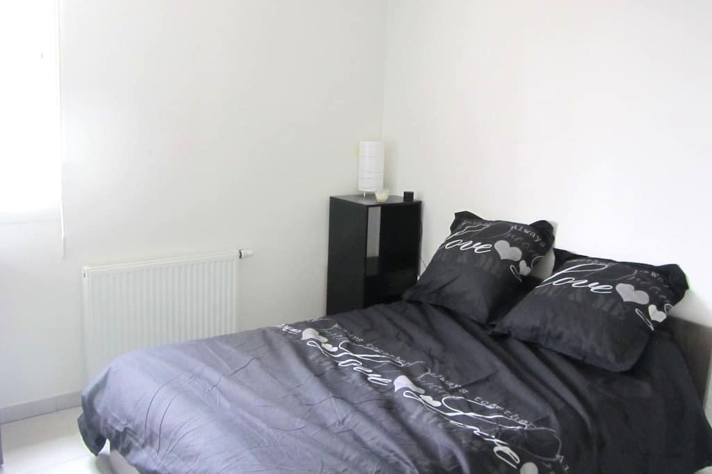 Appartement neuf à la Cité des Pastels ! - Saint-Quentin - Apartament