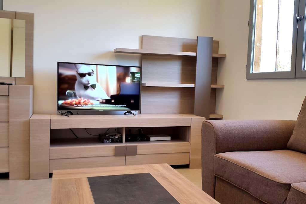 Appartement climatisé avec terrasse Wi FI . - Saint-Marcel-lès-Valence - Departamento