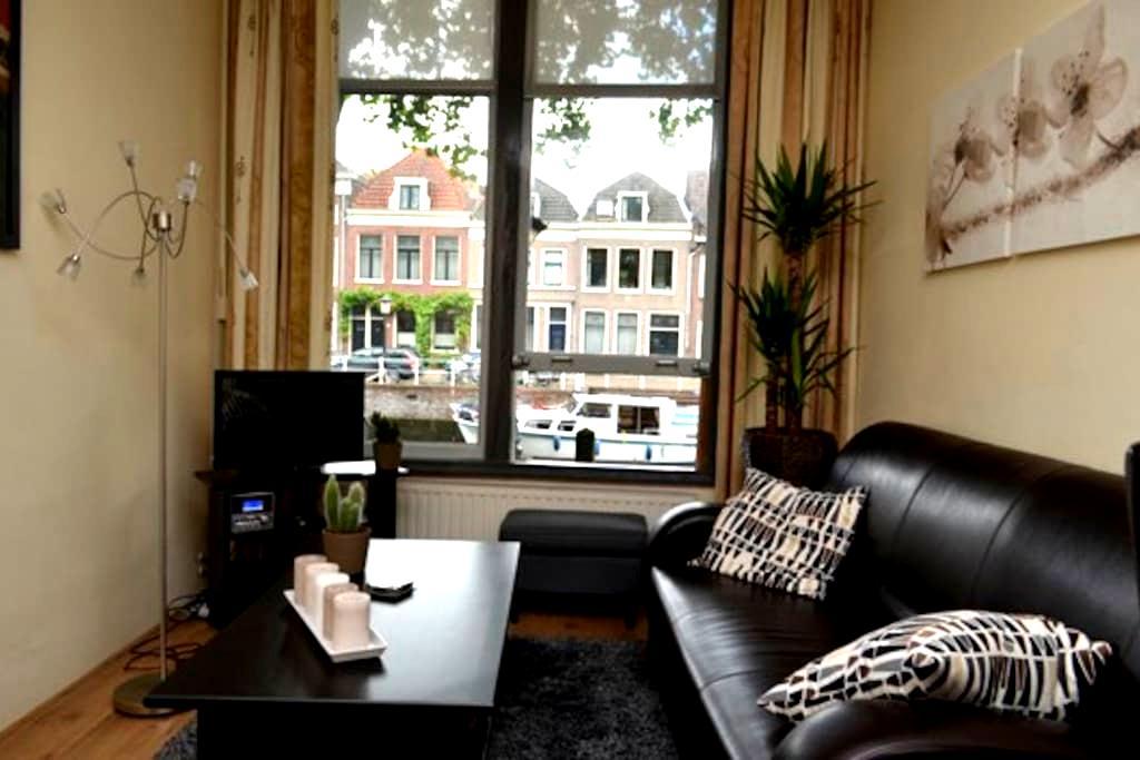 Characteristic Studio Utrecht-Center, Canal Side - Utrecht - Apto. en complejo residencial