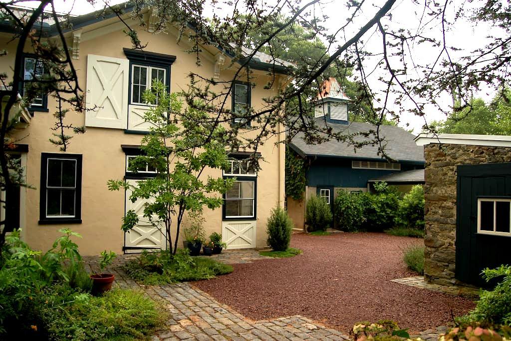 Peaceful suburban retreat - Wynnewood - Дом