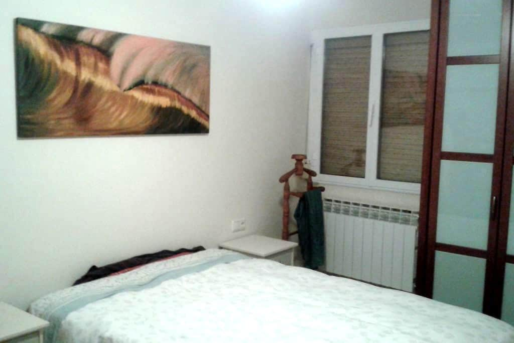 Great location, and parking included - Vitoria-Gasteiz - 公寓