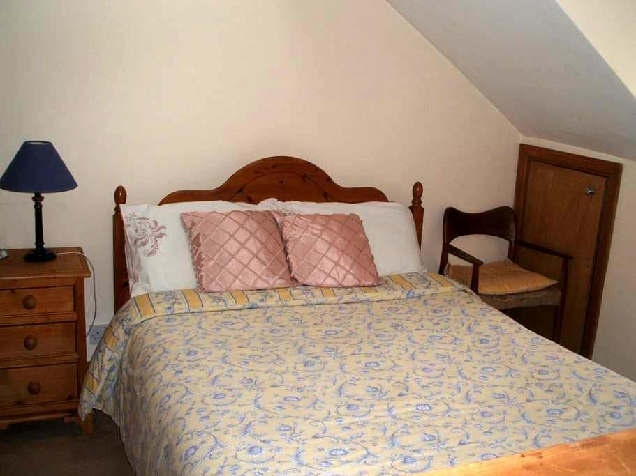 Central double room, full breakfast, free parking - 哈羅蓋特(Harrogate) - 公寓