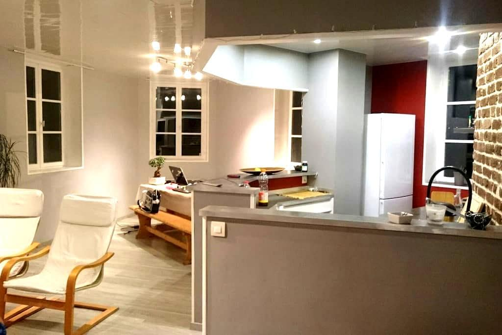 appartement Soissons - Soissons - Wohnung