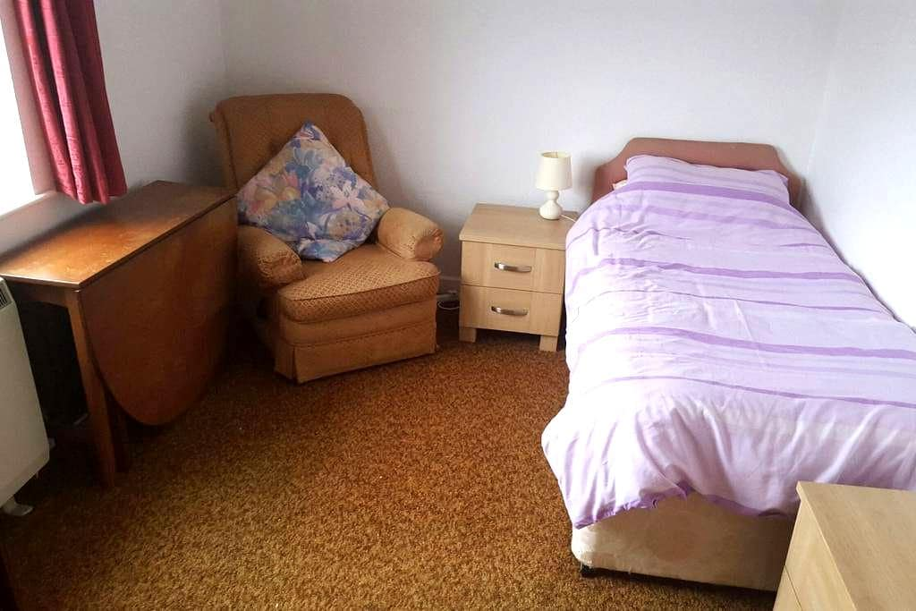 Single room with free car parking - Bristol - Appartement