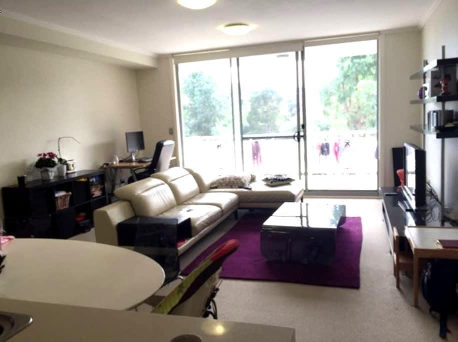 Convenient but peaceful Room in the North - Gordon - Apartamento