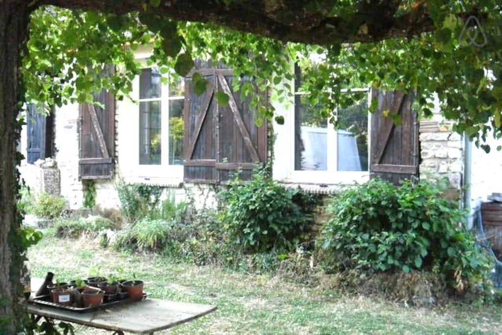 Chambre privée confortable - Crésantignes - Huis