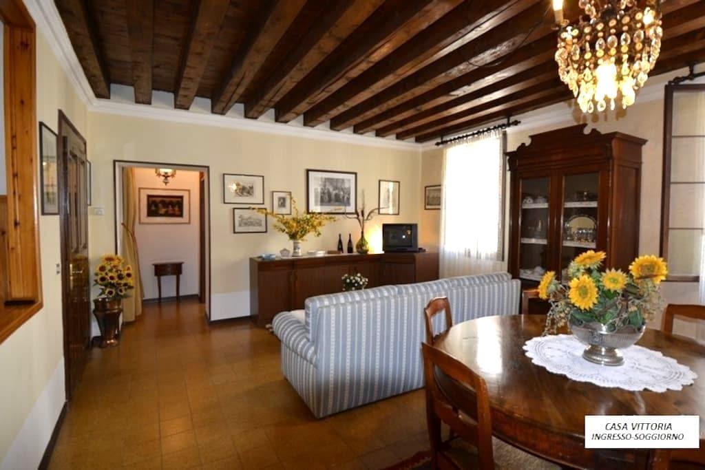 CASA VITTORIA Asolo centro storico - Asolo - Lägenhet
