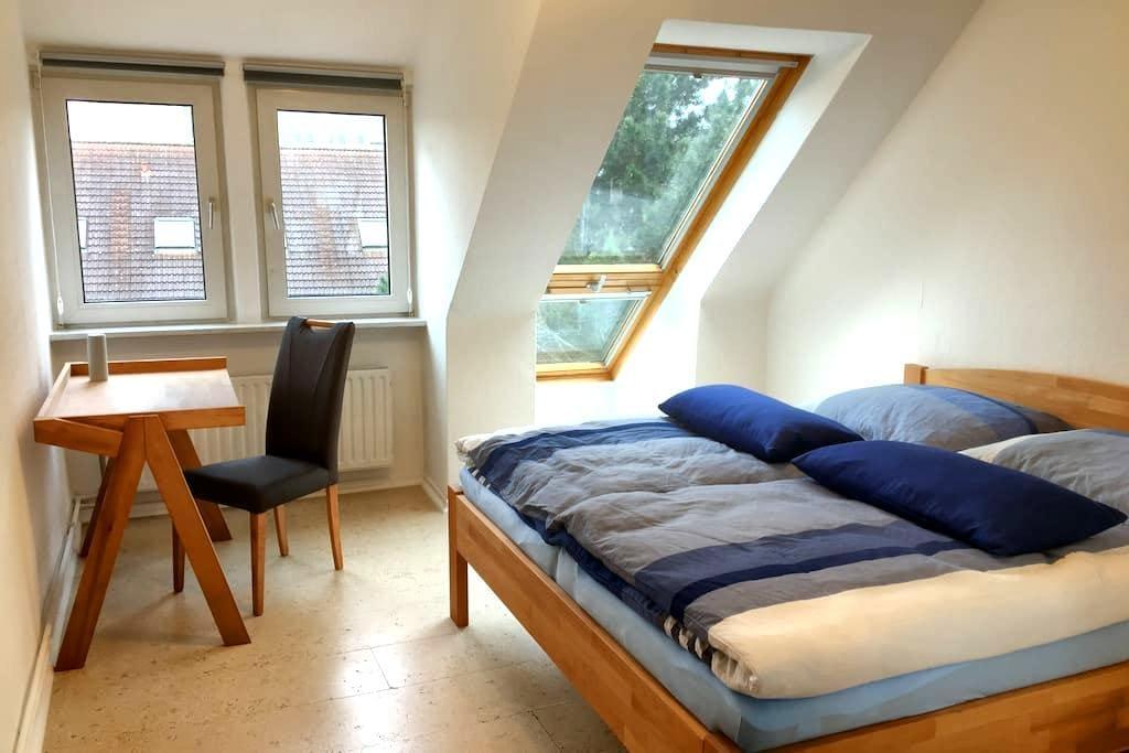 Gemütliche Wohnung am Maschsee - Hannover - Appartement
