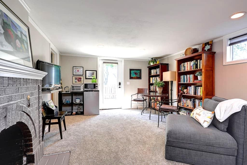 Portland Heights Suite Retreat - Portland - Casa