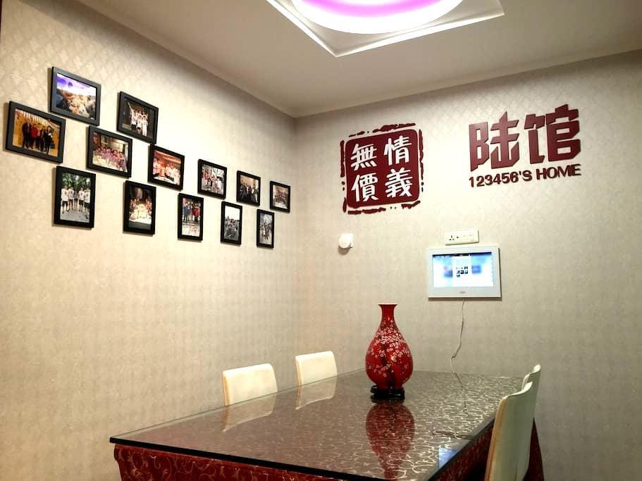 【两天九折四天八折】陆馆 一个无论旅游还是聚会 都适合的回忆馆 - 哈尔滨