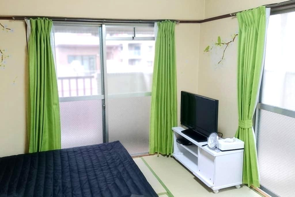 10min walk from JR Nagasaki Station[701] - Nagasaki-shi - Apartamento