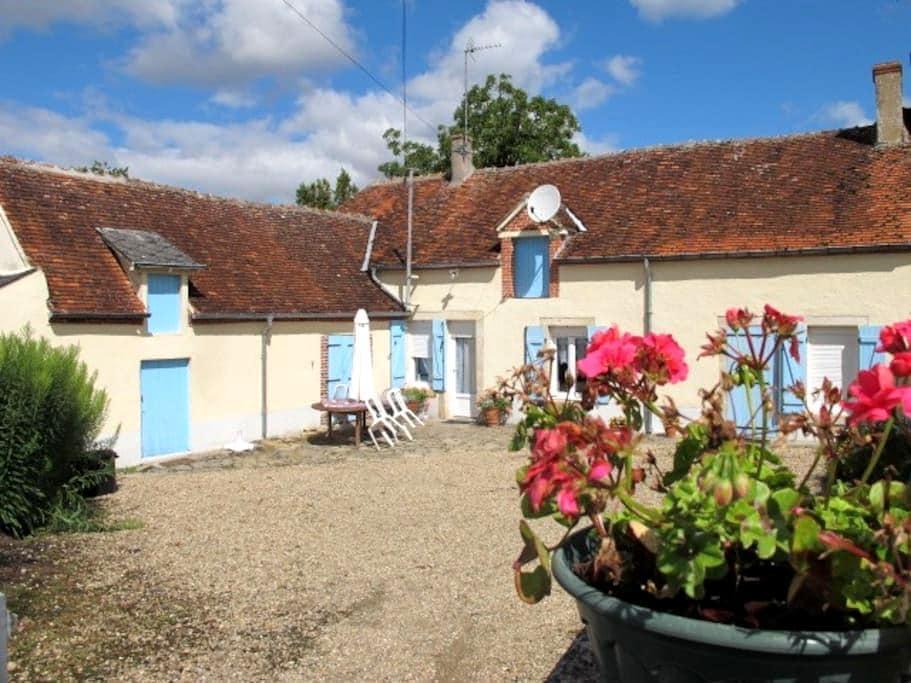 Charmante maison Berrichonne  - Reuilly - 獨棟