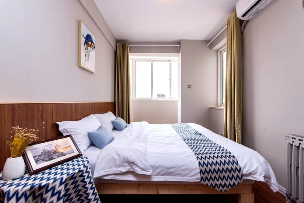 2 Bedroom Apartment Downtown香港中路双卧套房 - Qingdao - Appartement