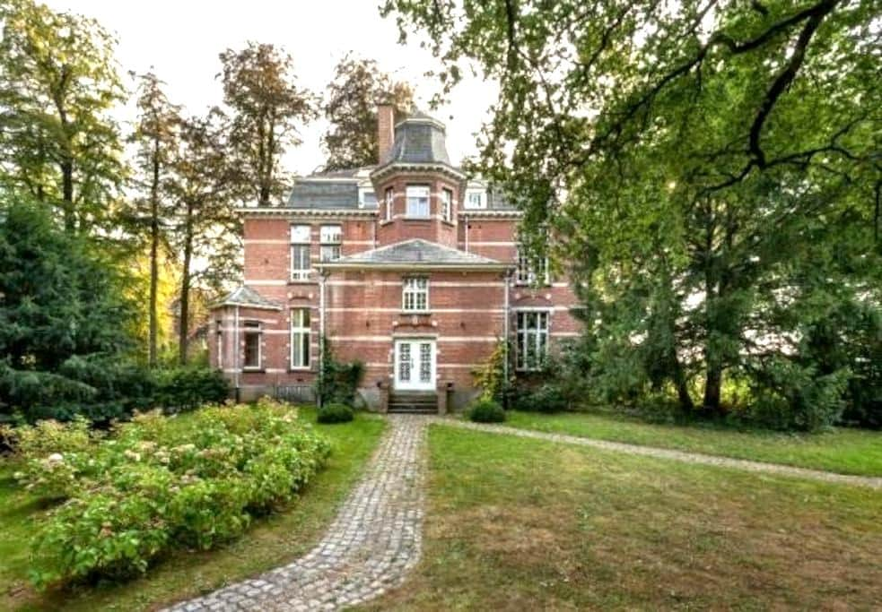 Beautiful park apartement with garden, near Leuven - Bierbeek - Lägenhet