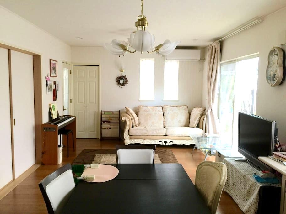3 Kids Home Near Large Park - 名古屋市 - Dům