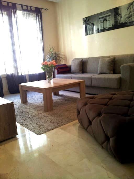 Magnifique appartement centre ville de Casablanca - Casablanca - Departamento