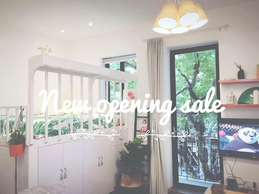 @French Concession,Cozy apt,  Best location! - Shanghaï - Appartement