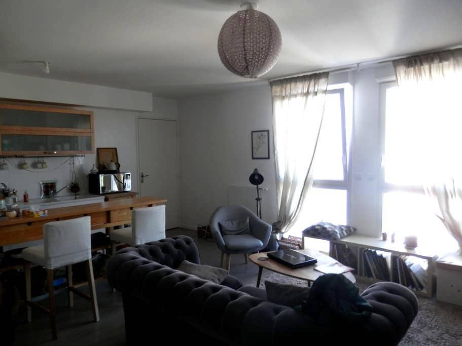 Appartement charmant et fonctionnel Orvault Bourg - Orvault - Apartamento