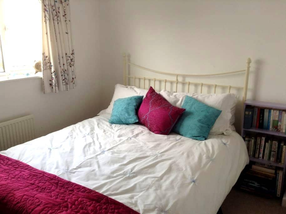 Comfortable ensuite double room in Abergavenny - Abergavenny - Wohnung
