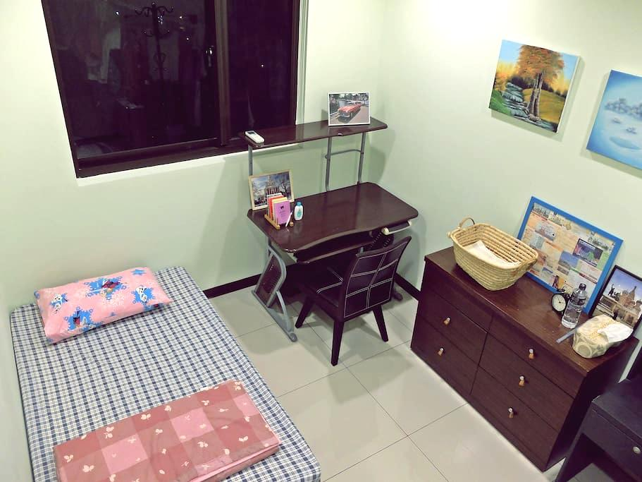 Close to Taoyuan Airport,suitable for early flight - Taoyuan District - Muu