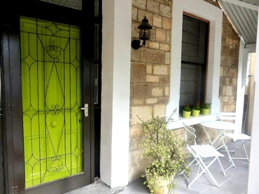 Adelaide City Fringe  Mod 2 Bedroom Cottage - Kent Town - Hus