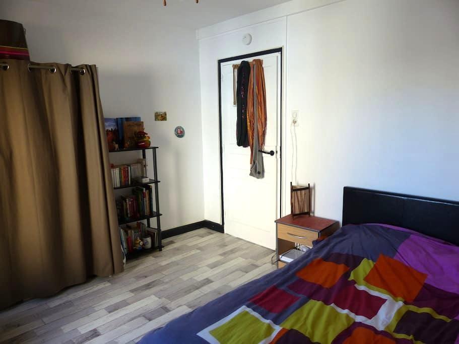 Appartement F1 38 m² au calme et lumineux. - Aubière - Apartemen