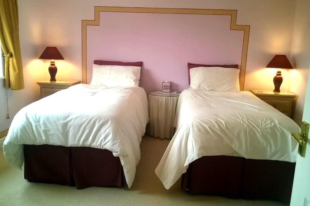 Lincs. Twin beds  - en-suite room  Holbeach - Holbeach - Rumah