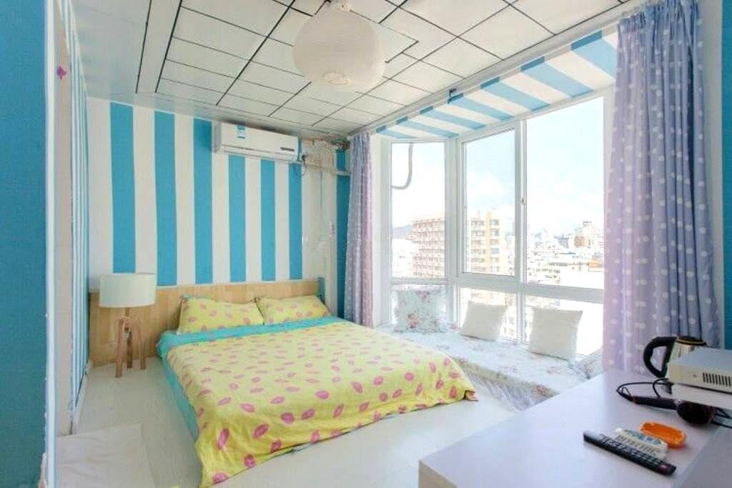 三亚湾海边一室一卫迷你榻榻米房  临近市区中心地段 - Sanya - Wohnung