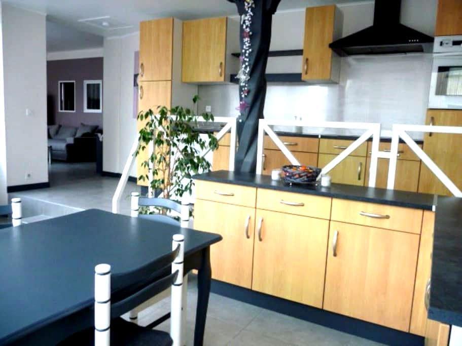 Appartement 2 pièces au cœur des 3 frontières - Hésingue - Apartament