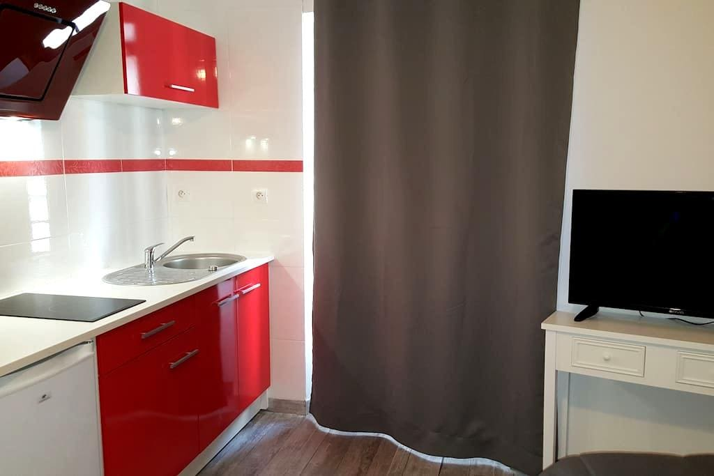 Appartement Rodez proche du musée Soulages - Rodez - Apartmen