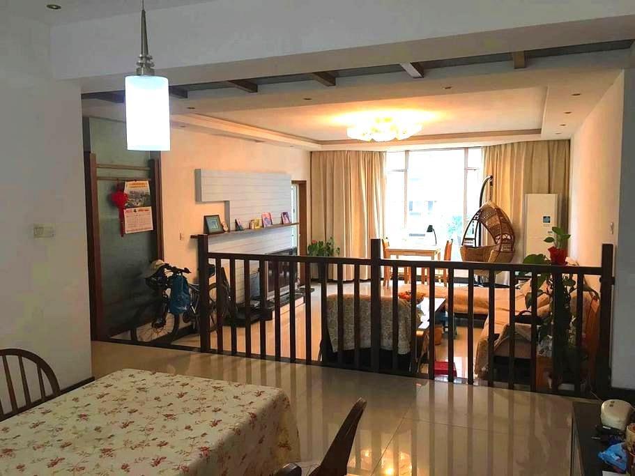 Affordable accommodation, comfortable home - Nanchang - Huoneisto