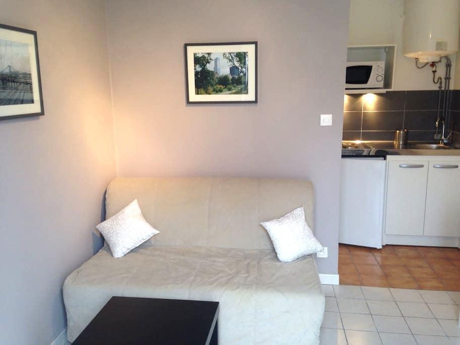 """Studio-Cottage: Proche ville et """"FUTUROSCOPE"""" - Poitiers - Lägenhet"""