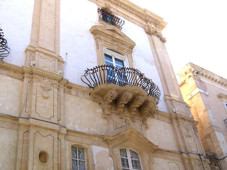Casa vacanze Palazzo Astuto - Noto - Apartemen