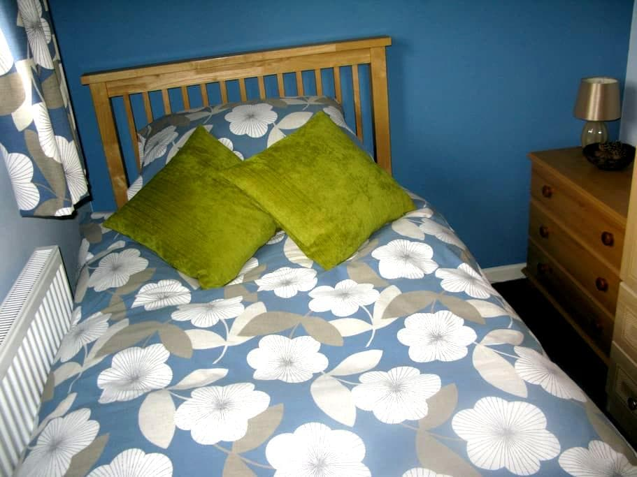 Snug single room, north Bristol - Stoke Gifford - 獨棟