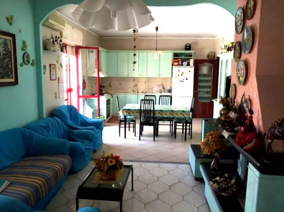 Fantastic room near the airport of Naples! - Casavatore - 獨棟