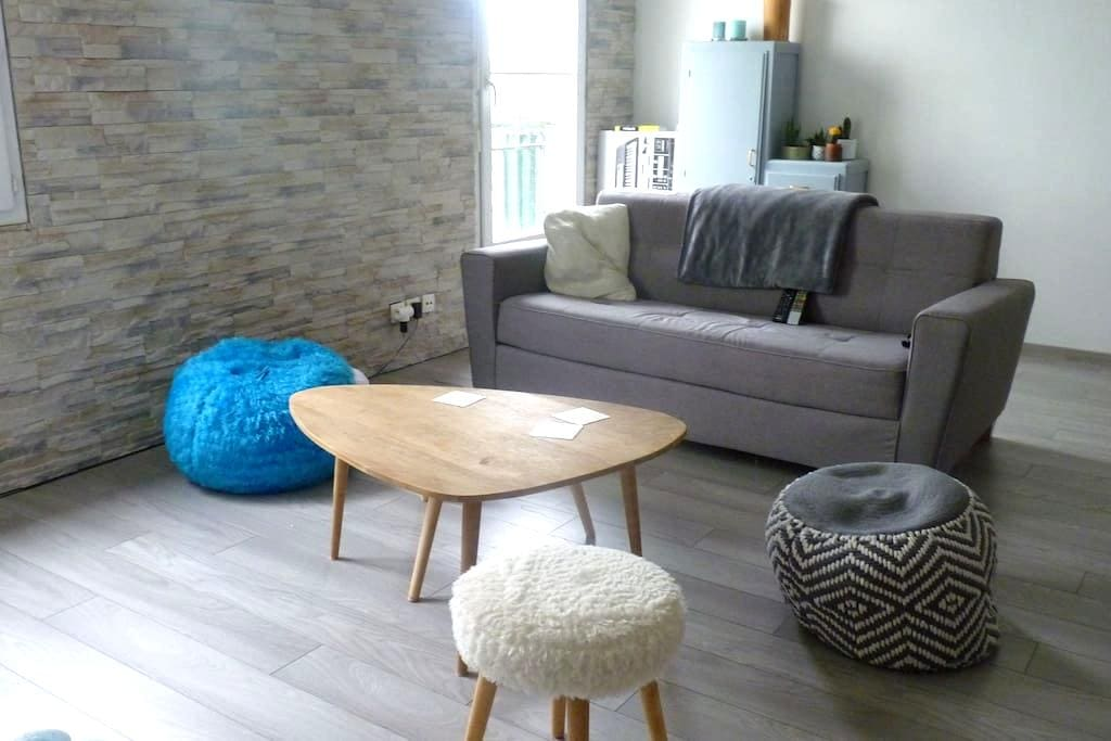Beau F2 Disney - Bussy-Saint-Georges - Apartamento