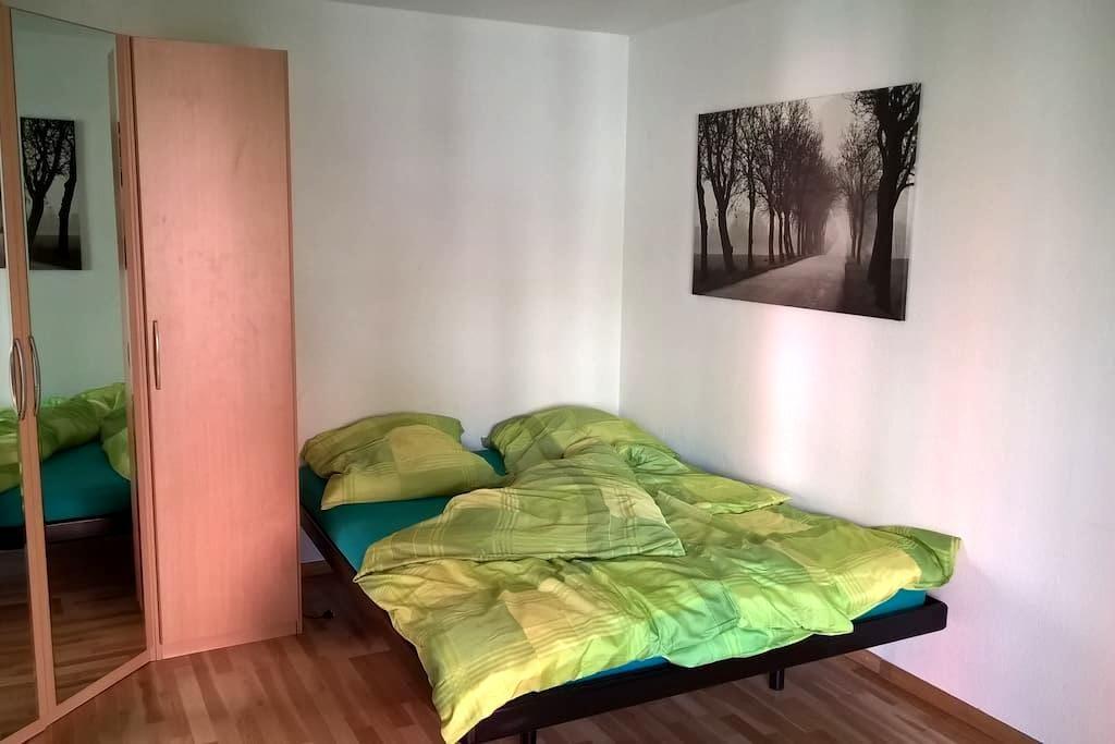 Einfach Zürich - Zürich - Apartment