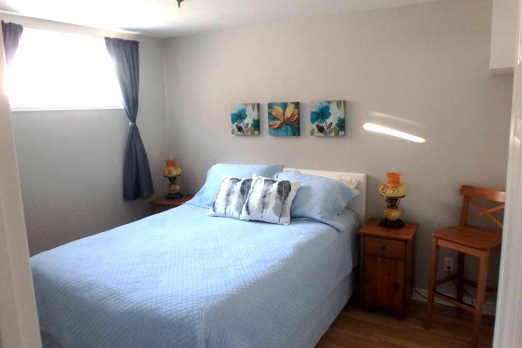 Logement privé, accueillant; planchers chauffants - Blainville - Appartement