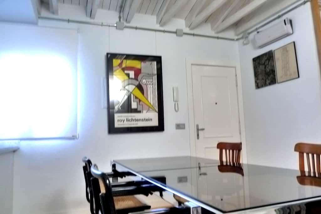 Pamplona. Loft céntrico y tranquilo - Pampelune - Loft
