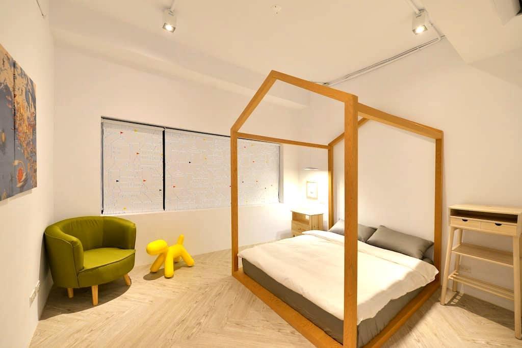 In Style House童趣雙人房Double R/sharedshower捷運信義國小站1分鐘 - Xinxing District - Casa