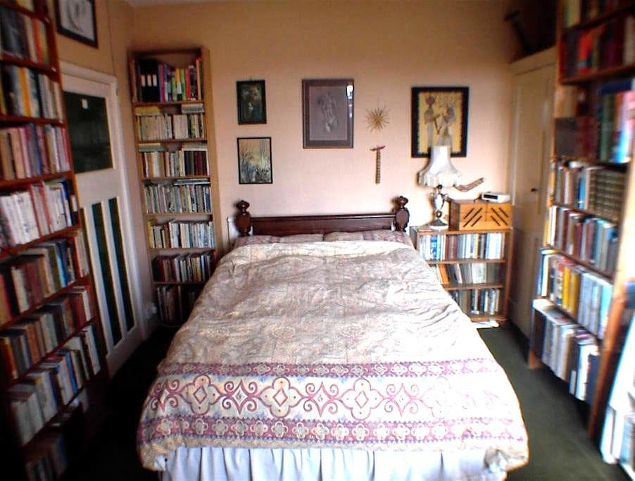Michael's Home Double Room 2 - Northampton - Appartement