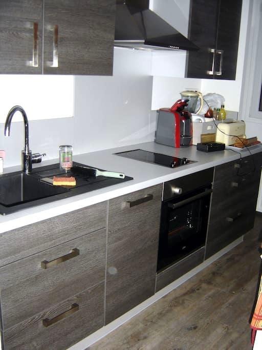 Chambre meublée lit 140 - Ézanville - Appartement