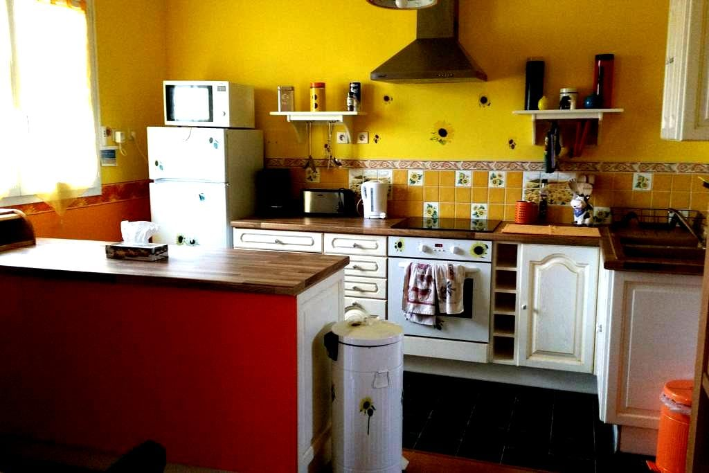 Lovely flat in he heart of the chti country - Bully-les-Mines - Apartemen