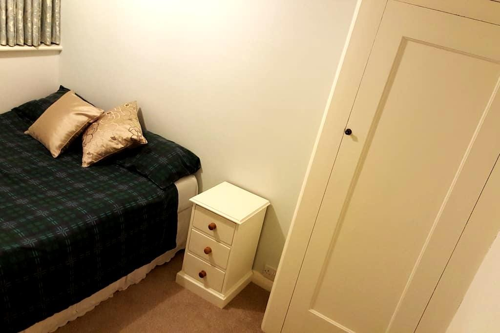 Guildford Town Centre - Double Room - Guildford - Daire