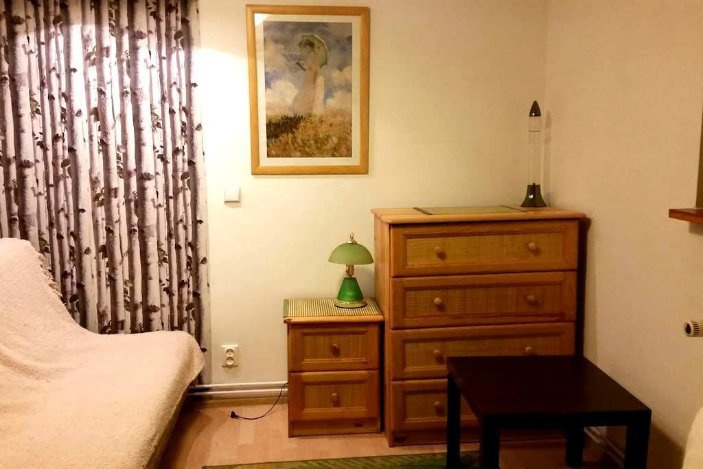 Cosy room close to the center - Poznań - Ev