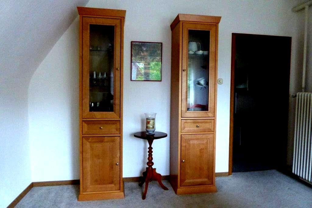 Kleine, ruhige 3 Zimmerwohnung - Hamburg - Appartement