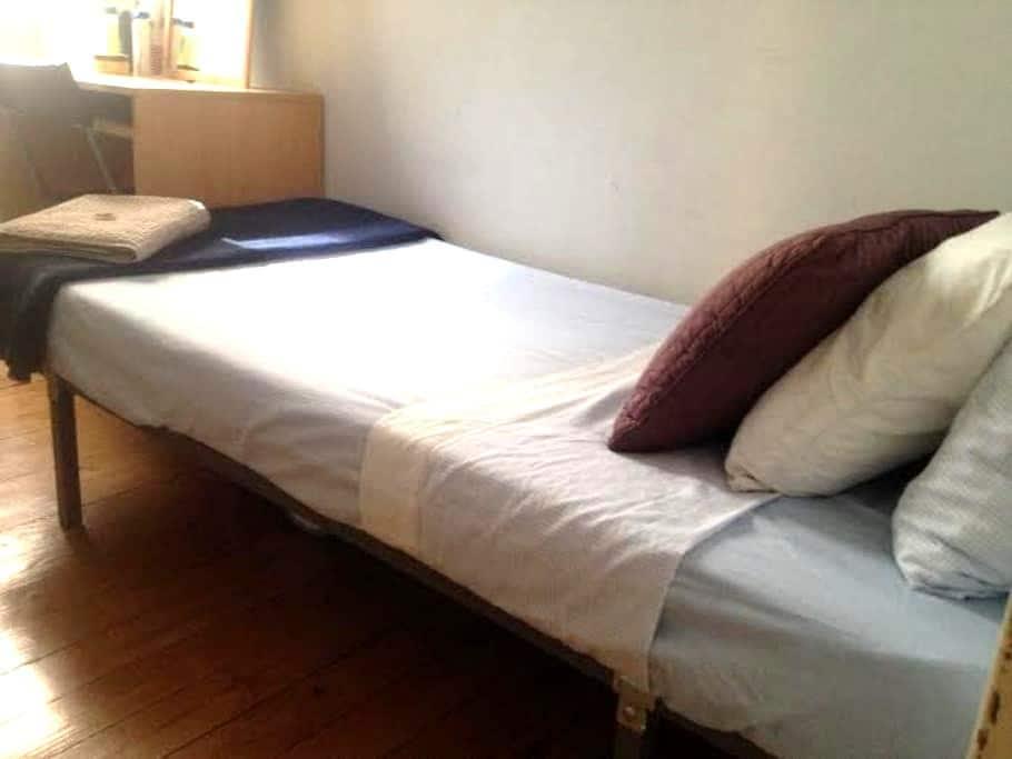 Cozy room in the center of Madrid - Madrid - Leilighet
