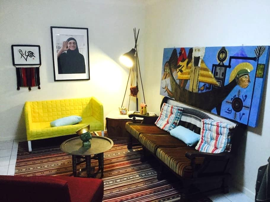 A Room in an Inspiring Atmosphere - Warwick Farm - Daire