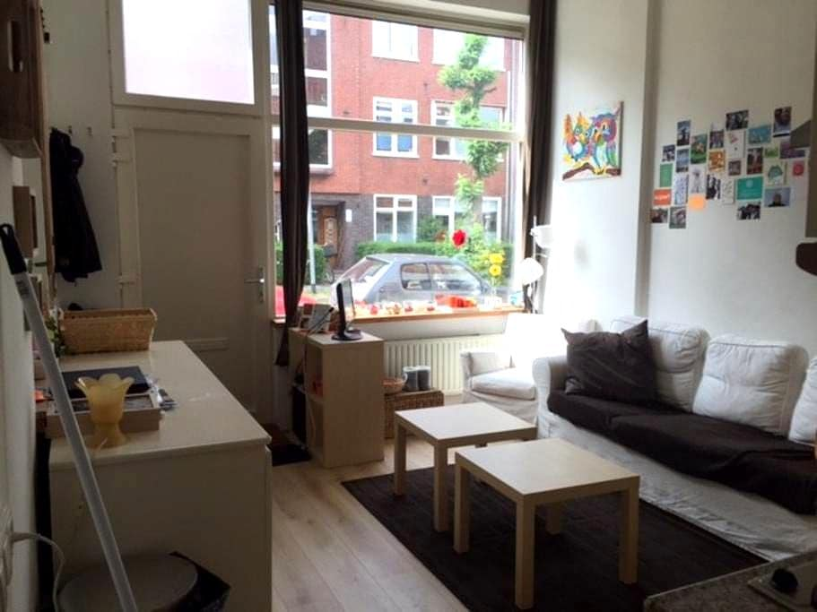 Private Studio in Groningen - Groningen - Leilighet