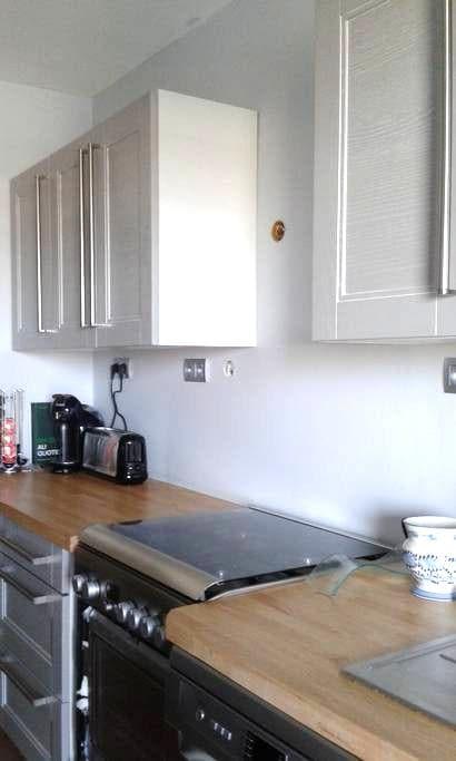 chambre à louer dans appartement agréable et calme - Saint-Orens-de-Gameville - Lägenhet